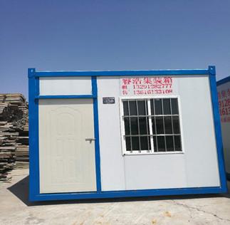 建筑工地住人集装箱