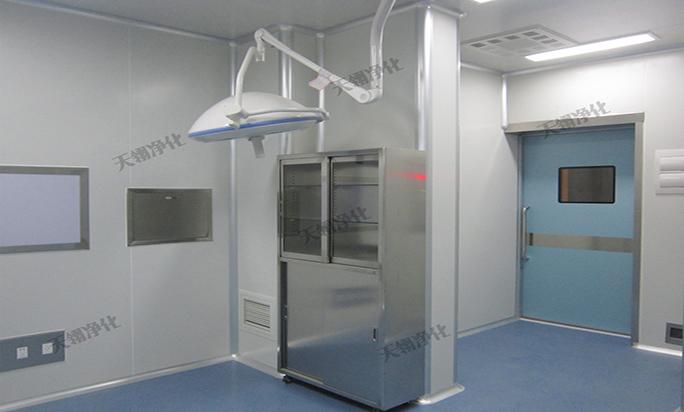 洁净手术室的设计和施工-我们是专业的