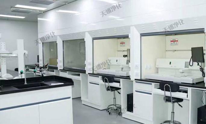 仪器分析实验室