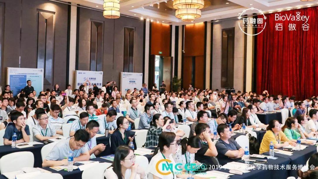 上海天翎净化视角下的CMC博览会