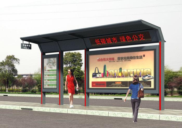 铝型材公交站台LXC-1801