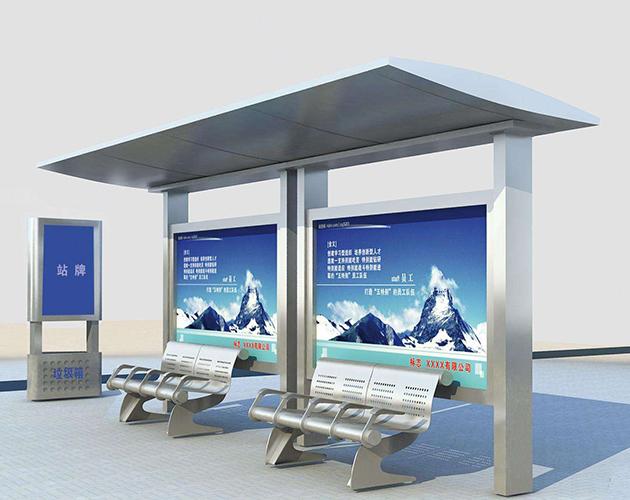 公交站台的常规配套设施有哪些?