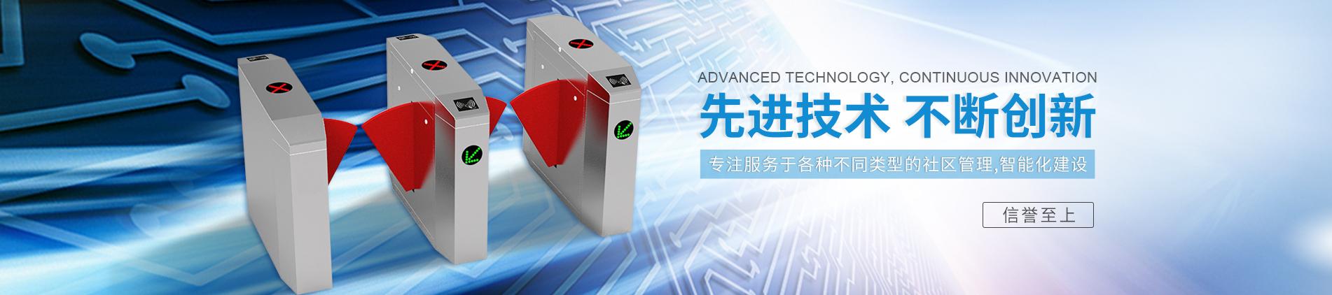 上海letou乐投智能化建设技术