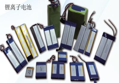 锂电池,蓄电池