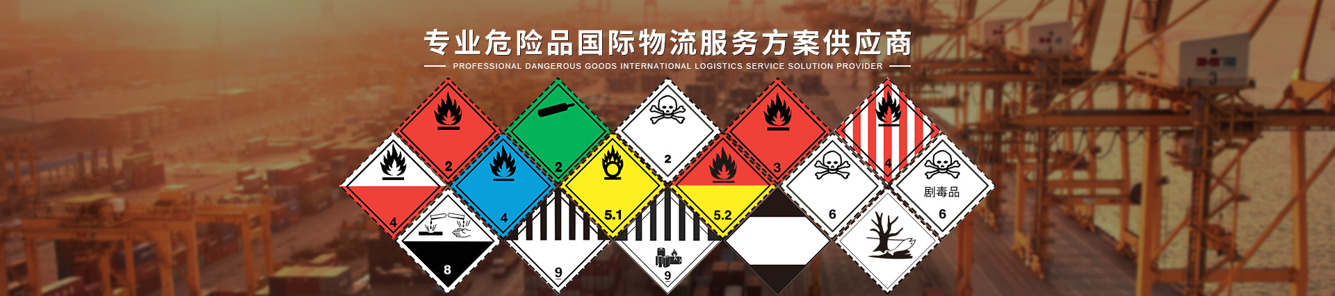 专业2.2类危险品灭火器货代