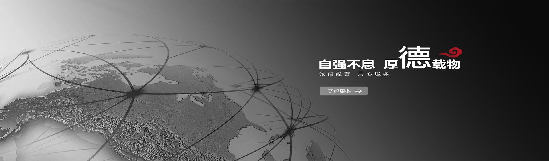 南京正弘精密机械有限公司