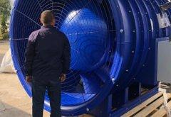DLK-AANM大型可調角度軸流風機-汽車實驗室