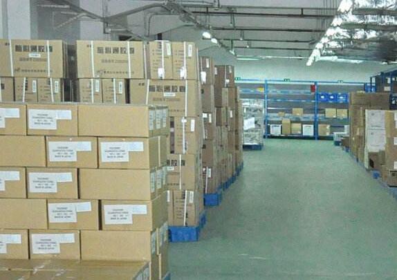 商品存储服务