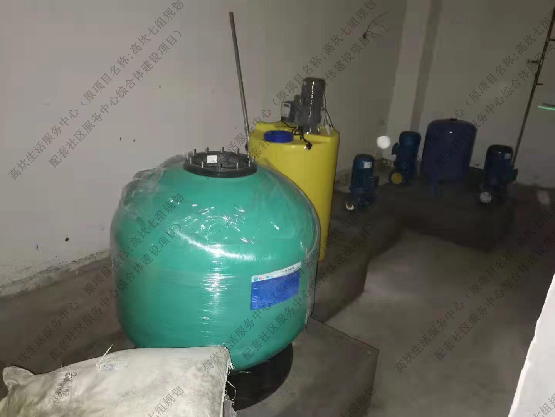 过滤器安装-雨禾源