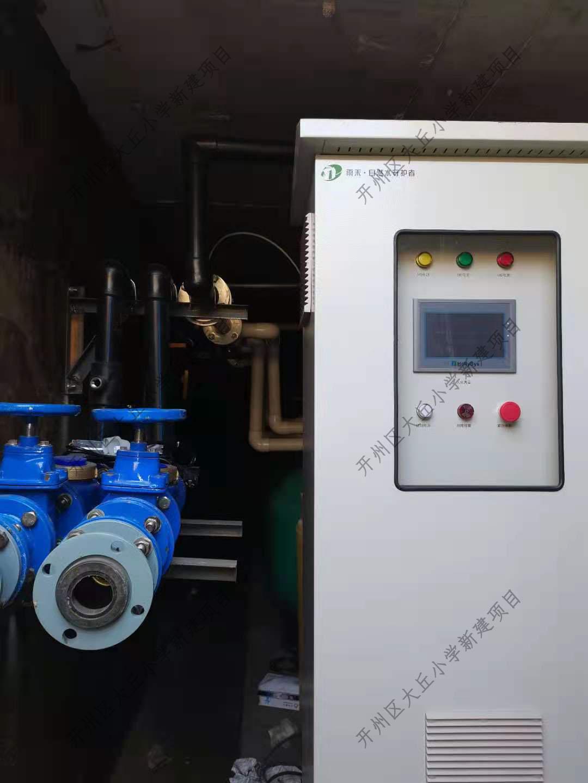 控制柜--四川雨禾源绿建科技有限公司