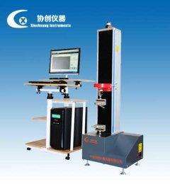 XBD-2000微机控制电子多功能试验机