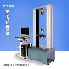 XBD-4000微机控制电子多功能门式试验机