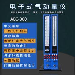 气动测量仪的原理以及特点