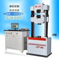 XBY4000-S微机控制电液伺服多功能试验机