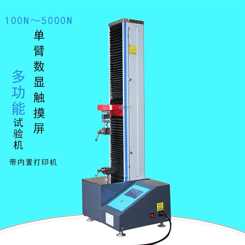 液晶显示电子多功能试验机