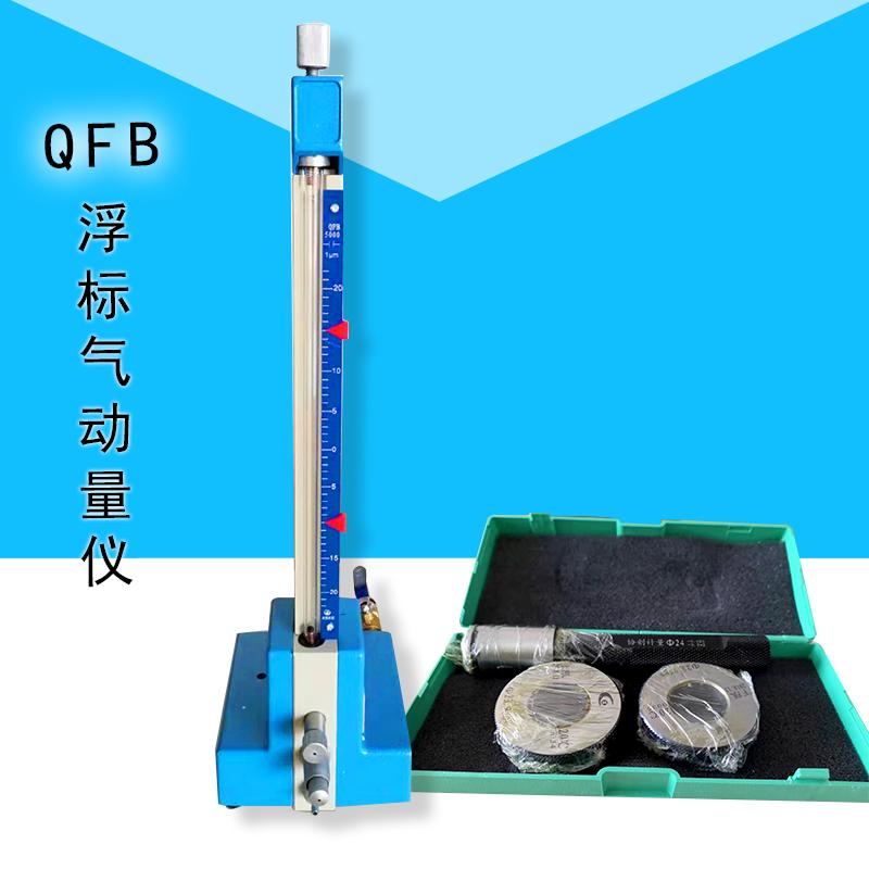 电子式气动量仪介绍