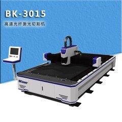 BK-3015 激光切割机 高速光迁激光切割机