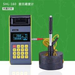 里氏硬度计 SHL-150/160/140  手持式硬度计  便携硬度计