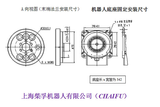SF8-K1492四轴搬运机器人外观及安装尺寸