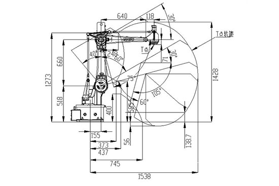 SF15-K1538四轴搬运机器人运动范围图
