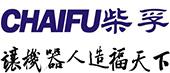 上海工业机器人-焊接机器人厂家-上海上下料机器人-上海柴孚机器人有限公司