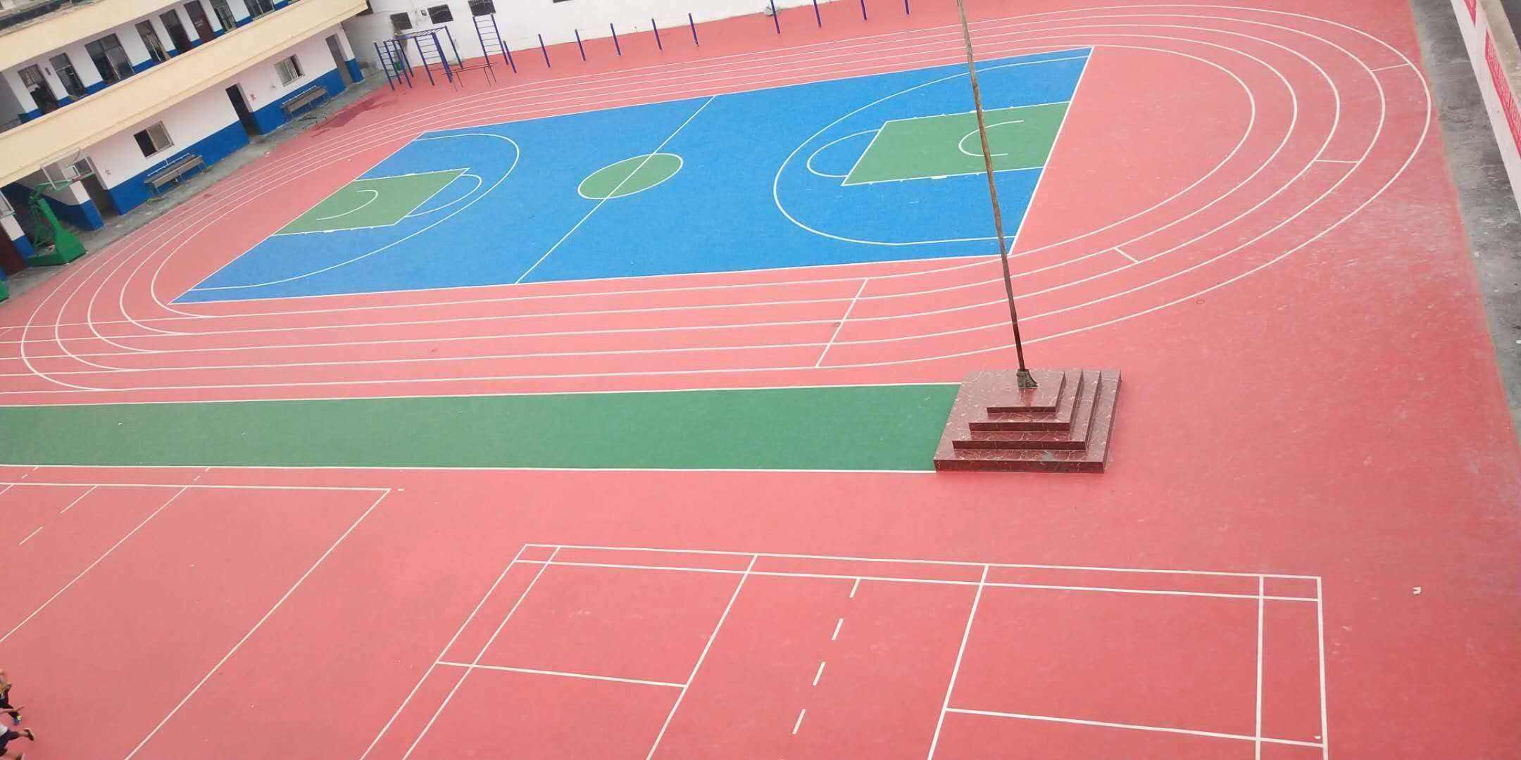 塑胶跑道球场