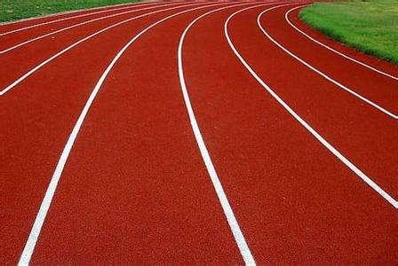 荣跃体育告诉您塑胶跑道特性有哪些?
