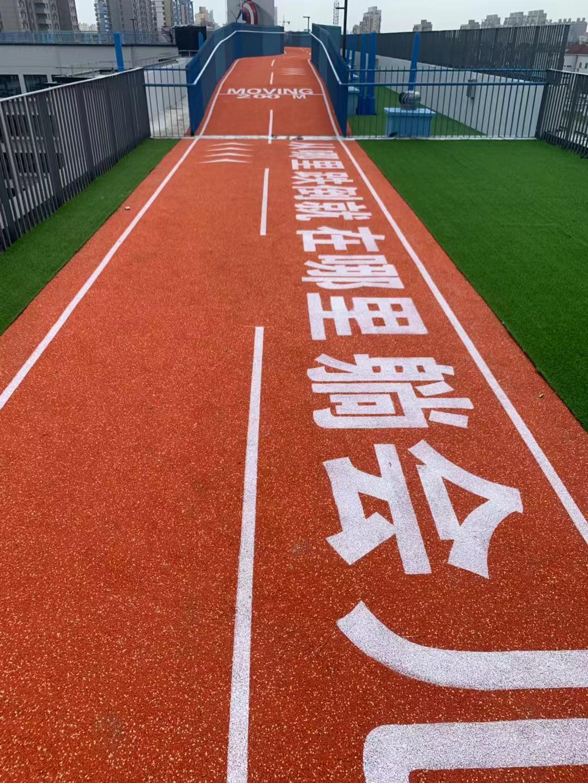 荣跃告诉您塑胶跑道对水泥混凝土的质量要求!