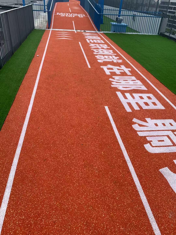 上海塑胶跑道厂家建议好好养护塑胶跑道让我们身处美好之中