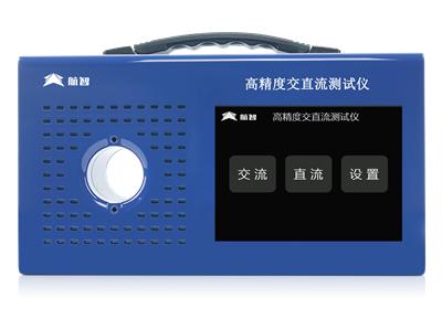 高精度电流测试仪