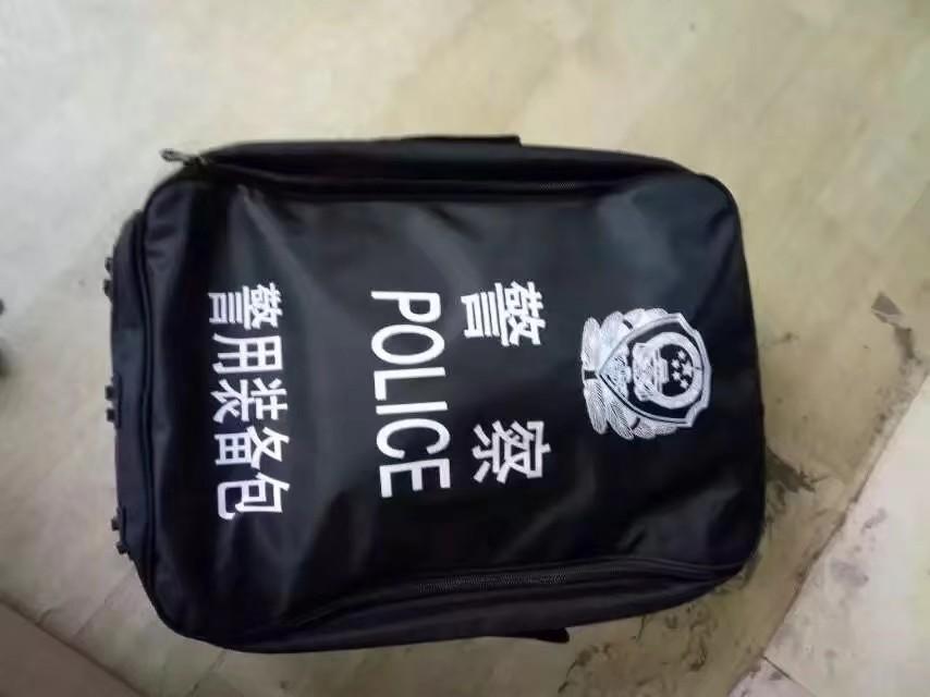 警用裝備包