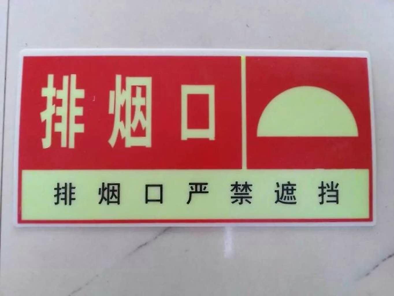 標識標牌1