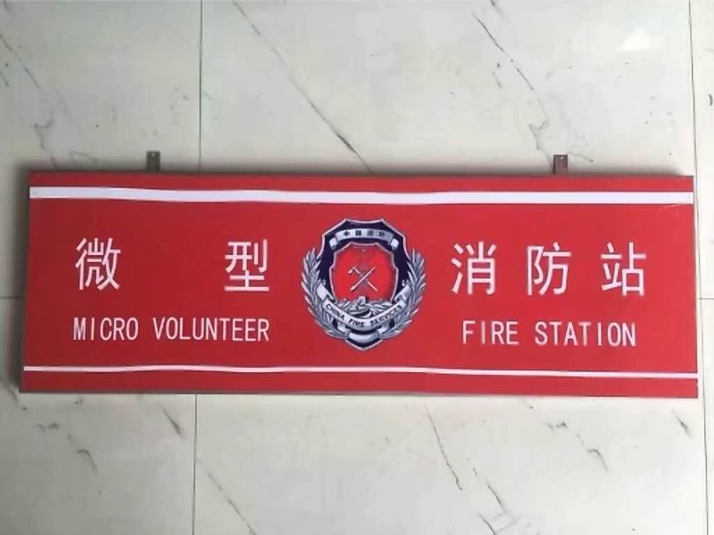 標識標牌5