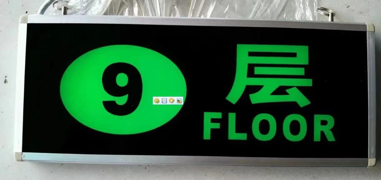 标识标牌13