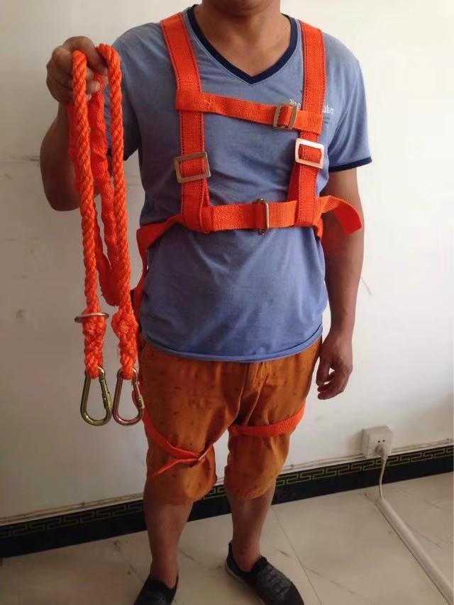 救生绳索2