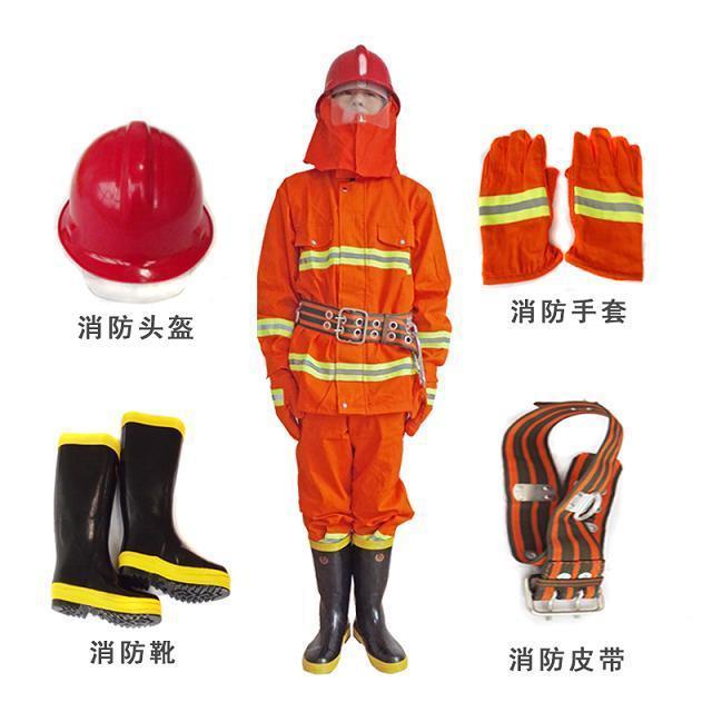 滅火防護服