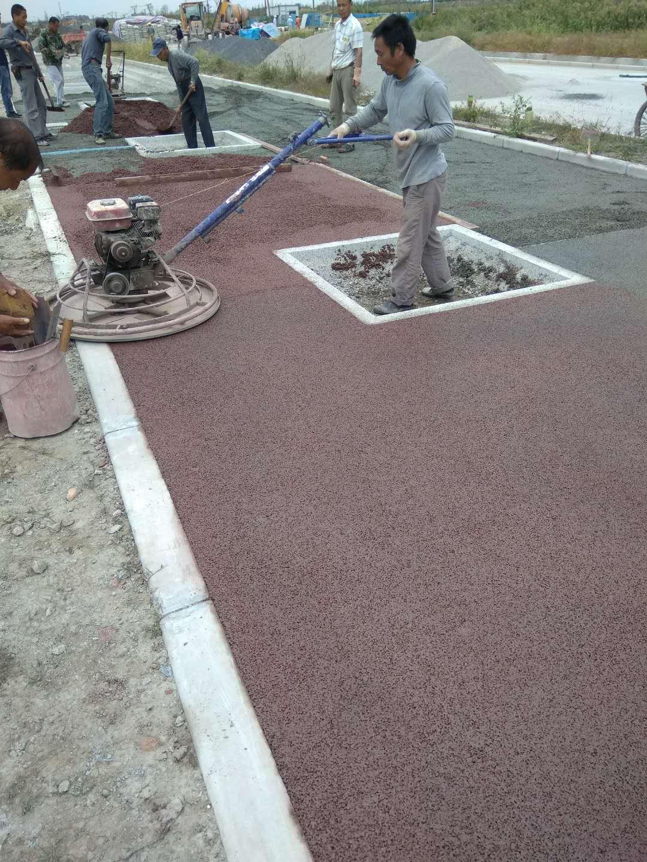 美地宝-临港透水混凝土项目