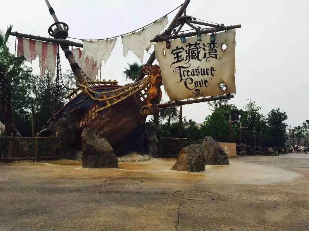 美地宝—上海迪士尼项目