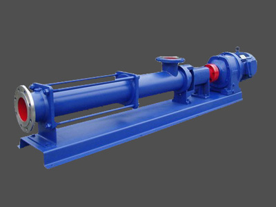 G型带减速机螺杆泵