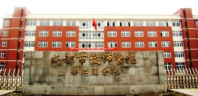 都江堰技师学院监控项目