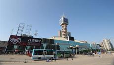 华阳客运站