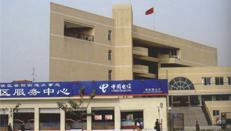 晋阳街道办事处