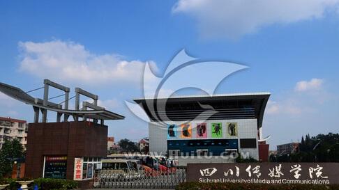 四川传媒学院蒲江校区综合布线项目