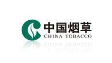 四川中烟印务项目EPC