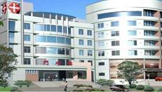 雅安精神病医院新院