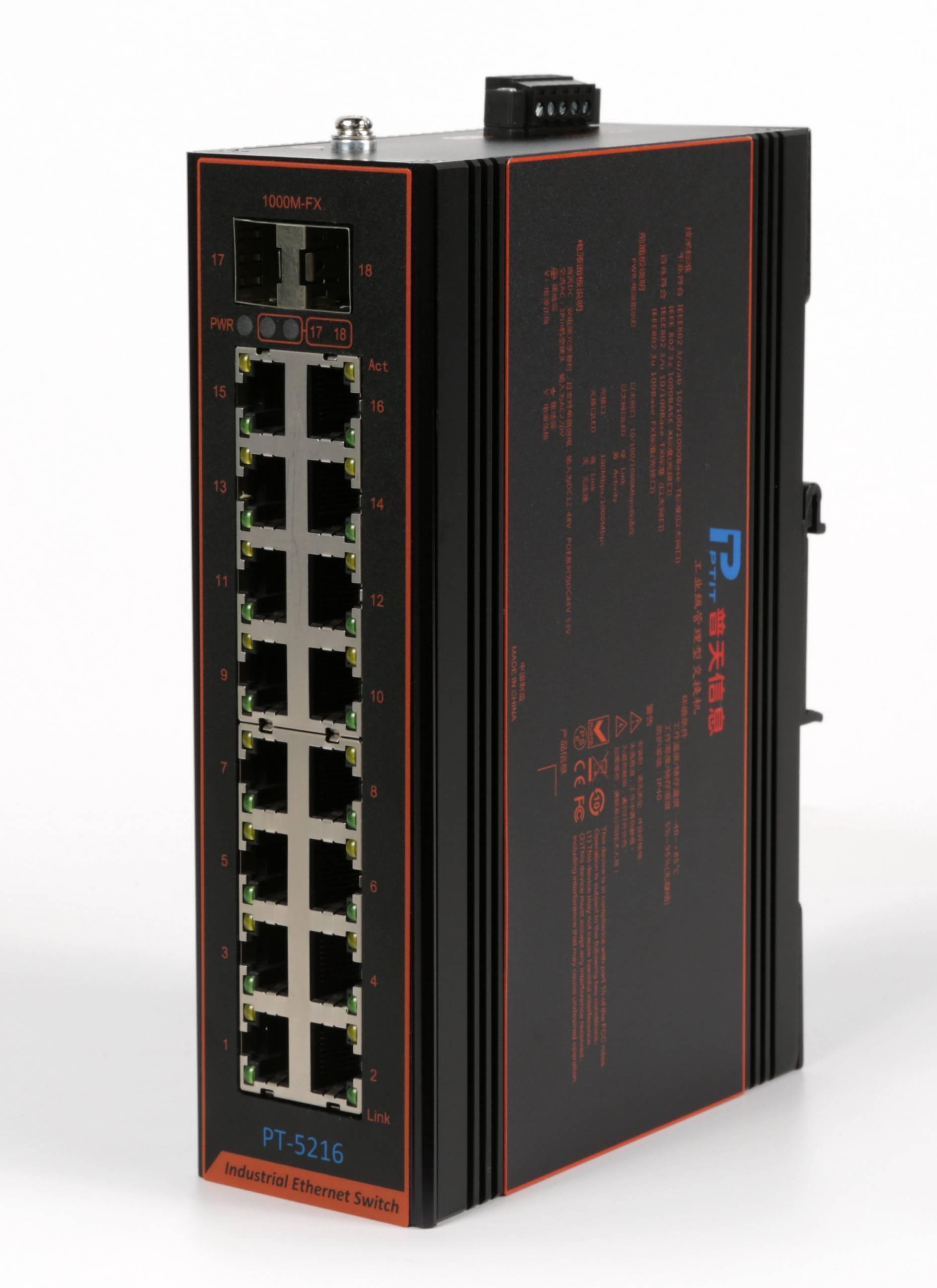 工业交换机 PT-5216I