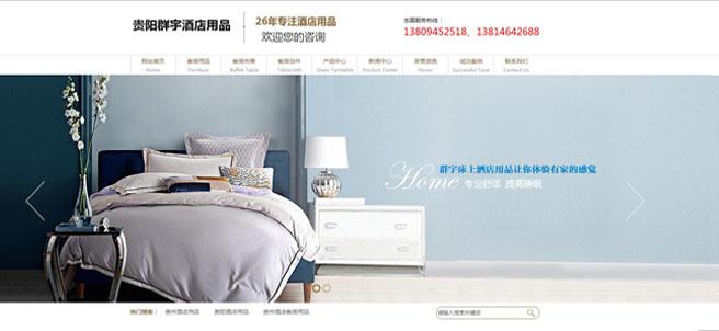 betvictor32mobi群宇酒店用品有限公司