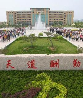 济南现代职业学院