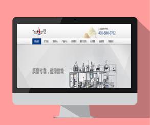 企业自助网站建设
