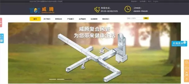 江阴市威腾T云案例